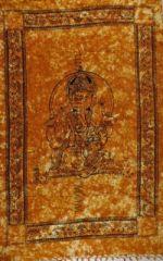 Tenture Ganesha marron 237939